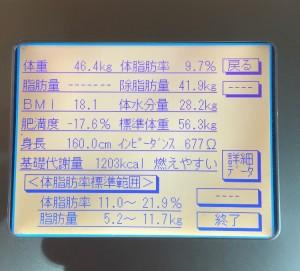 48DACA0C-68F9-40A7-B701-04F3587FAF25