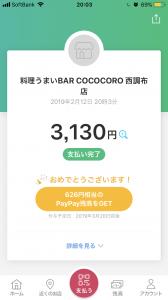 CC2DAE0C-7803-46E6-BED3-181FA8E0F018